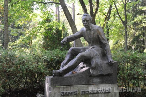 Памятники математикам в спб мемориал изготовление памятников энгельс